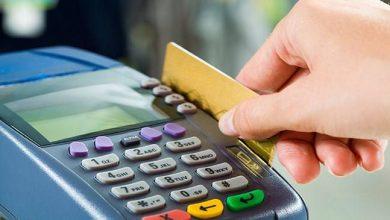 Photo of Kredi Kartı Aidatı Geri Alınabilir Mi?