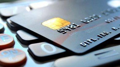 Photo of Kredi Kartı Başvuru Yöntemleri
