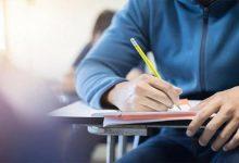 Photo of Öğrencilere Burs Veren Kurum, Kuruluş ve Vakıflar