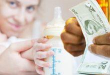 Photo of E-Devlet Doğum Parası Ve Yardımı Başvuru Sonucu Sorgulama